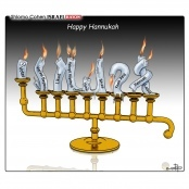 2013_Israel_Hayom_Happy_Hannukah_2014