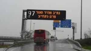 2013_Koenig_Israel_rain&cold