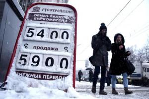 2013_Trunews_Russia_Ruble
