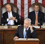 2011_DEBKA_netanyahu_us_congress