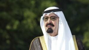 File photo of Saudi Arabia's King Abdullah bin Abdulaziz attending a welcoming ceremony in Ankara