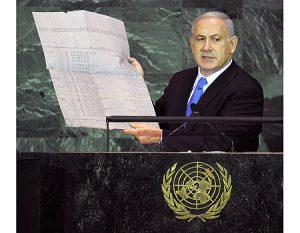2011_Marzulli_netanyahu-death-camp