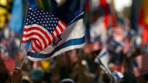 2011_Israel_H_Bomb