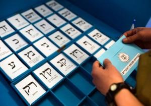 2011_Koenig_Israeli_vote