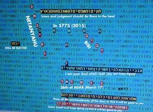 2011_Richard_Shaw_Netanyahu_Code
