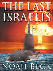 2011_Amazon_Last_Israelis