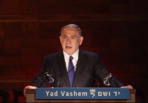 2011_Koenig_Bibi_Holocaust