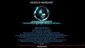 2011_Ynetnews_hack_attack_Israel