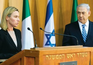 2011_Koenig_EU_Israel