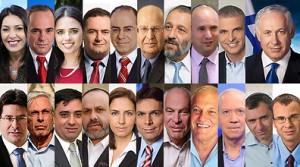 2011_Ynetnews_Netanyahu_Govt