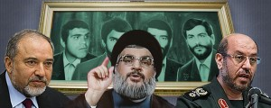 2016_DEBKA_Israel_IranianDiplomats