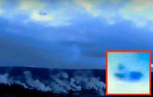2016_UFOsightingsdaily_Yellowstone_UFO