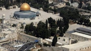 2016_yahoo_news_jerusalem_israel_sites